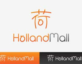 #94 para Logo Design for HollandMall por zegwei