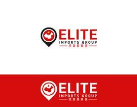 #135 for Elite Imports Group - Logo Design and Stationery included by HusainaDesign