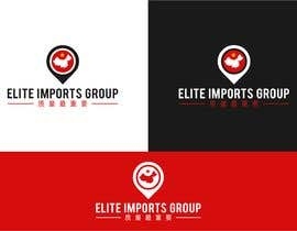 #136 for Elite Imports Group - Logo Design and Stationery included by HusainaDesign