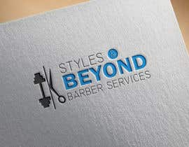 #132 for Business Logo Needed by MHijaz