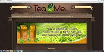 Contest Entry #41 for Banner Ad Design for Tea4me.ru tea&coffee sales&delivery