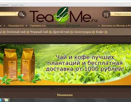 #41 cho Banner Ad Design for Tea4me.ru tea&coffee sales&delivery bởi dendrenal