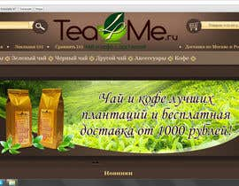 #73 cho Banner Ad Design for Tea4me.ru tea&coffee sales&delivery bởi dendrenal