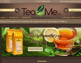 ronikon tarafından Banner Ad Design for Tea4me.ru tea&coffee sales&delivery için no 71
