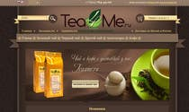 Contest Entry #39 for Banner Ad Design for Tea4me.ru tea&coffee sales&delivery