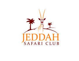 #15 for Logo for a safari company by mdrozen21