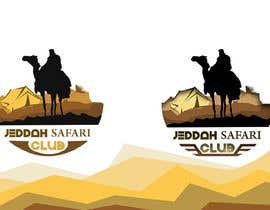 #12 for Logo for a safari company by ArfanMunna