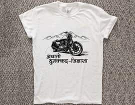 #62 for Design a T-Shirt for traveling lovers by aaditya20078