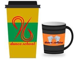 "#18 cho Digital Printing Line (at least five separate designs with same style) - Theme ""Dancing"" bởi ramseyjim"