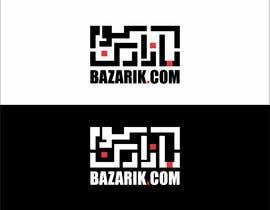 nº 164 pour Design a Logo par manhaj