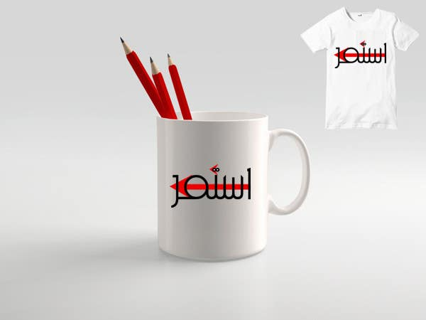Kilpailutyö #                                        375                                      kilpailussa                                         Logo Design for a Novel