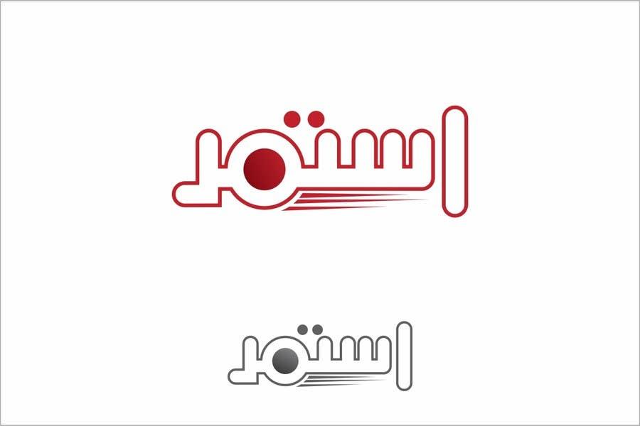 Kilpailutyö #                                        376                                      kilpailussa                                         Logo Design for a Novel