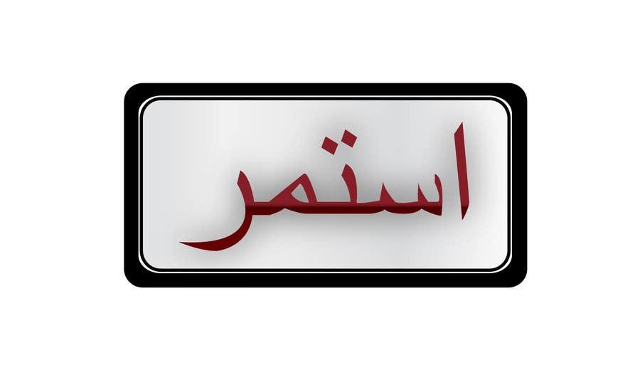 Kilpailutyö #                                        443                                      kilpailussa                                         Logo Design for a Novel