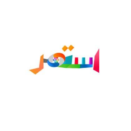 Kilpailutyö #                                        396                                      kilpailussa                                         Logo Design for a Novel