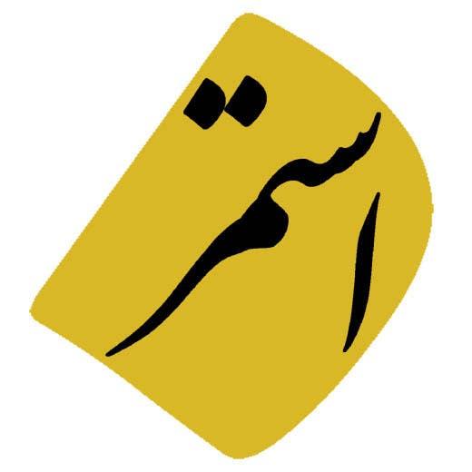 Kilpailutyö #                                        339                                      kilpailussa                                         Logo Design for a Novel