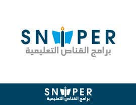 Nro 187 kilpailuun Design a Logo for SNIPER programs käyttäjältä skaiger444