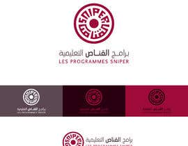 #232 for Design a Logo for SNIPER programs by MhmdAbdoh