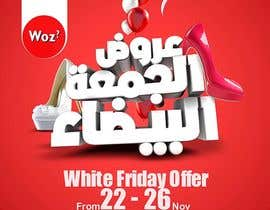 #77 for White Friday Poster by M7MDART