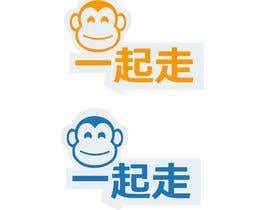 #20 για logo updated with Chinese characters από kennmcmxci