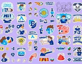 miqeq tarafından My Levski, My Vibe- Sticker Pack için no 31