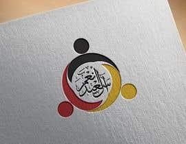 #59 cho Family Logo Enhancing / Upgrading! bởi mostahid116