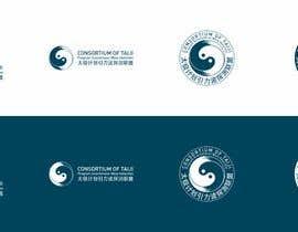 bor23 tarafından Design a Logo for China academic union için no 47