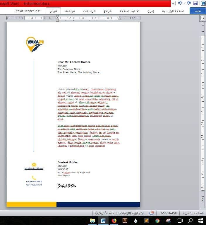 Entry 9 By Munanazzal For Letter Head In Word Document Format