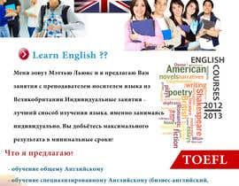 #20 для Design an Advertisement for an English language teacher от xdkhacker