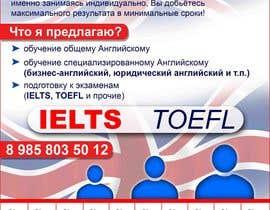 #13 для Design an Advertisement for an English language teacher от magepana