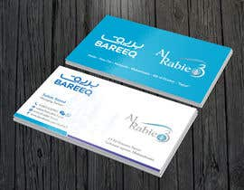 #88 untuk Design some Business Cards for a lighting company oleh aminur33