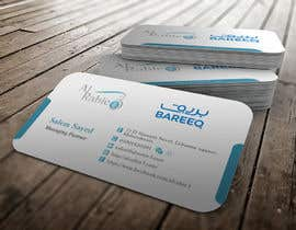 #97 untuk Design some Business Cards for a lighting company oleh youart2012