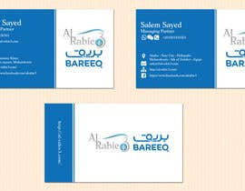 #45 untuk Design some Business Cards for a lighting company oleh a2mz