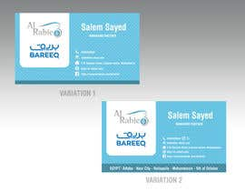 #34 untuk Design some Business Cards for a lighting company oleh jerichobt27