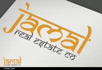Contest Entry #181 for Logo for Jamal Real Estate Co.