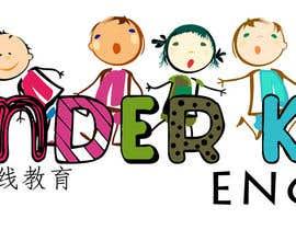 #14 cho Design a Logo for online english school bởi GodFlow101