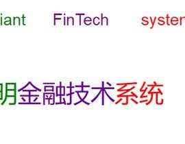 #10 para Translate the company's name to Chinese language por tomhearsu