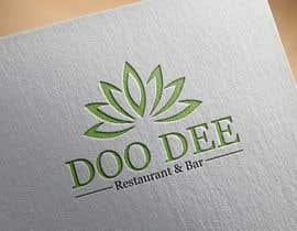 anis19 tarafından design a restaurant logo için no 587