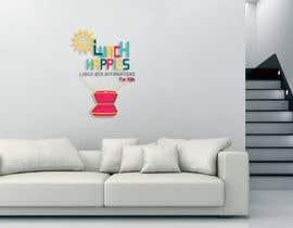 #52 Logo Design részére mdmanikict által