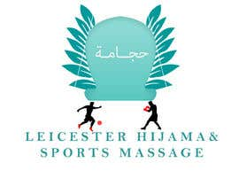 Qemexy tarafından Design a logo for a Cupping and Sports Massage therapy clinic için no 24
