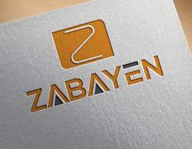 Nro 209 kilpailuun Logo for Mobile App käyttäjältä abirhasan9902