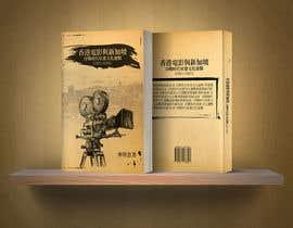 #5 for Book Cover - Design af ruzenmhj