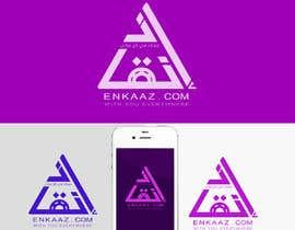 Nro 70 kilpailuun Design a Logo käyttäjältä ZDesign4you