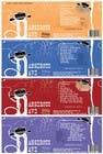 Proposition n° 39 du concours Graphic Design pour Wine Label for Dangerous Dave