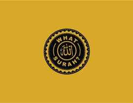 #57 cho I Need a Logo Designed For A mobile App Called What Surah bởi sharminrahmanh25