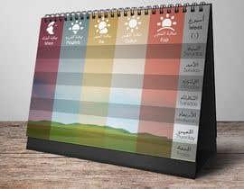 Nro 31 kilpailuun design a table käyttäjältä Mohamedsaa3d