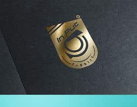 Číslo 104 pro uživatele Logo for new clothing brand od uživatele MohammedAtia