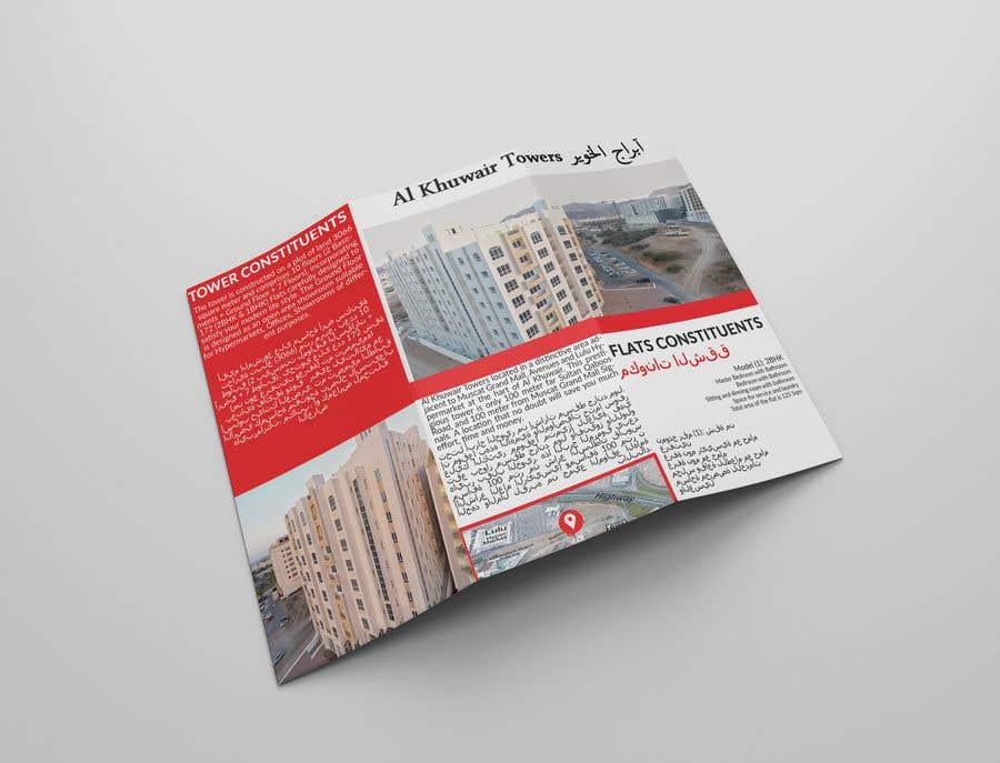 Proposition n°3 du concours design a brochure