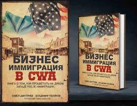 Nro 11 kilpailuun Western Book Cover design with RUSSIAN text käyttäjältä jeshartstudio
