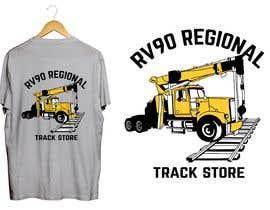Nro 7 kilpailuun Need Design for Back of T-Shirt käyttäjältä Attebasile