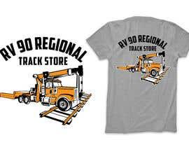 Nro 13 kilpailuun Need Design for Back of T-Shirt käyttäjältä arirushstudio